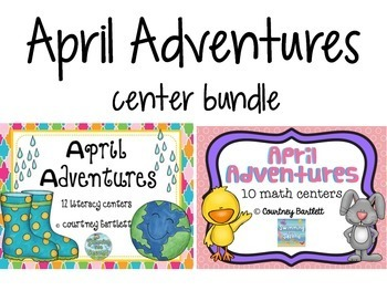 April Adventures center bundle