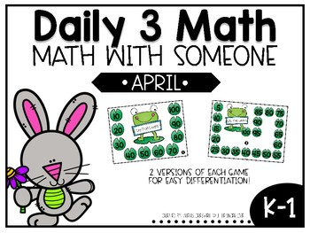 April Daily 3 Math with Someone Games