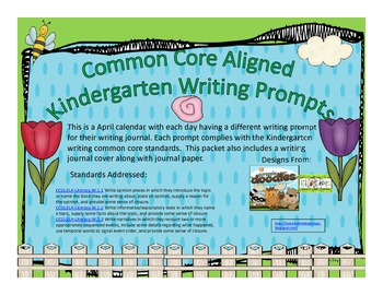 April First Grade Writing Prompts and Journal Pages (Commo