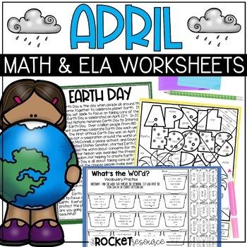 April Fools, Earth Day, Arbor Day, springtime: April no-pr