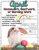 April Homework Helpers {Great for seat work or morning work too}