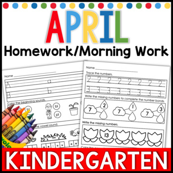April Kindergarten Homework-Morning Work