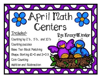 April Math Centers