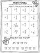 April Math No Prep Printables [Free Sampler]