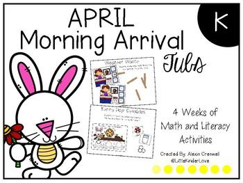 April Morning Arrival Tubs