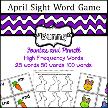 April Sight Word game - Fountas and Pinnell High Frequency Word