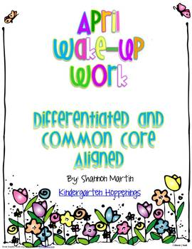 April Wake-Up Work {Common Core Aligned, Differentiated Wo