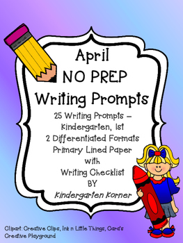 Monthly NO PREP Journal Writing Prompts APRIL for Beginner