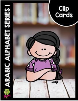 Arabic Alphabet Clip Cards