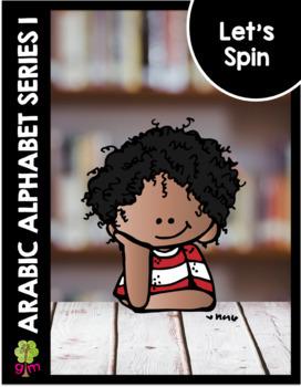 Arabic Alphabet Let's Spin