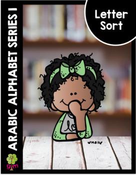 Arabic Alphabet Letter Sort
