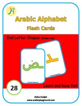 Arabic Alphabets Flash Cards End Letter Shapes (Connected)
