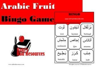 Arabic Fruit Vocabulary Bingo Game