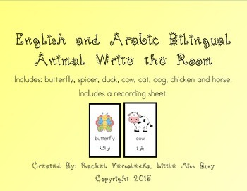 Arabic and English Bilingual Animals Write the Room