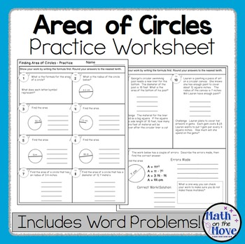 Circles - Area Practice Worksheet