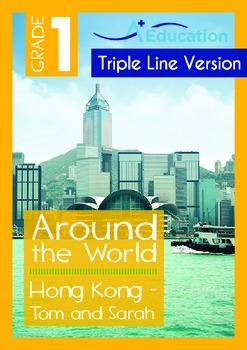Around the World - Hong Kong: Tom and Sarah (with 'Triple-
