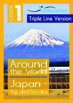 Around the World - Japan: Yuji and Sayaka (with 'Triple-Tr