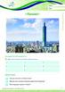 Around the World - Taiwan - Grade 5