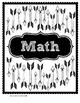 Arrow Pattern Teacher Binder Labels