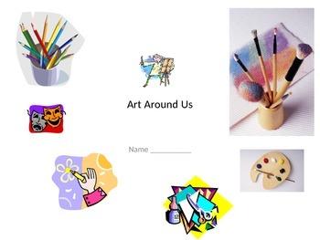 Art Around Us