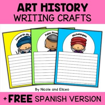 Art History Craft Activities
