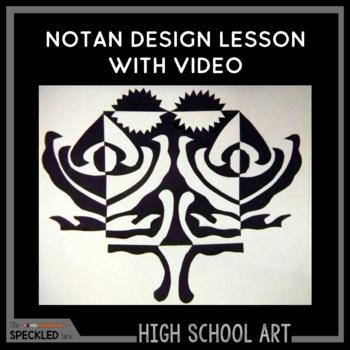 Art Lesson Plan. Notan Square for High School Art. Lesson