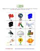 Articulation Bingo: s, z, k, g, l, r, vocalic r, th, ch, s