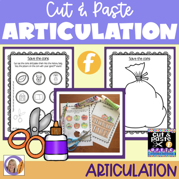 Articulation: Cut & Paste /f/