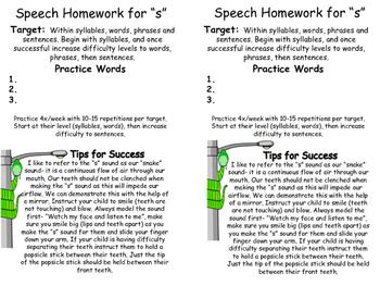Articulation Homework /s/