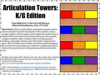 Articulation Tower K/G Edition