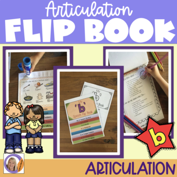 Articulation flip book- 'b'