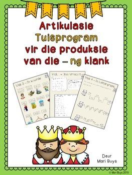 Afrikaans Artikulasie Tuisprogram vir -ng klank GRATIS!