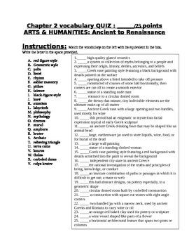 Arts & Humanities Aegean, Cycladic, and Ancient Greek voca