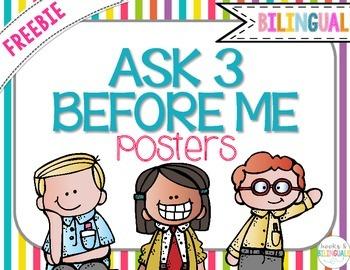 "FREEBIE ""Ask 3 Before Me"" Posters, Brights {Bilingual}"