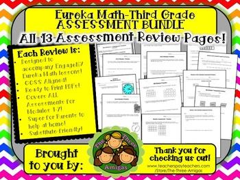 Eureka Math Assessment Prep Bundle-ALL MODULES (Grade 3)