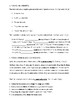 Assessment - Spanish 1 Exam 3: La familia