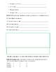 Assessment - Spanish 3 Quiz 1.2: Summer, Past, Ser/Estar,