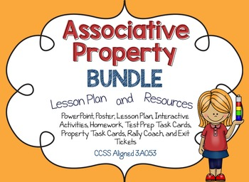 Associative Property of Multiplication Lesson Plan and Res