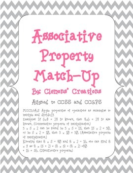 Associative Property of Multiplication Match Up - CCSS and