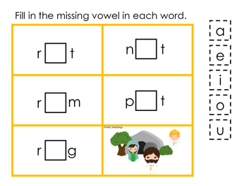 At the Cross Missing Vowel preschool Bible curriculum game
