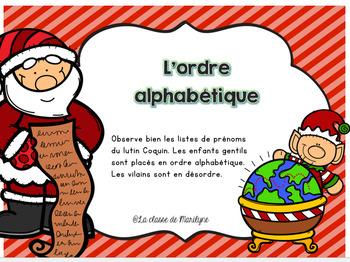 Atelier Noël L'ordre alphabétique
