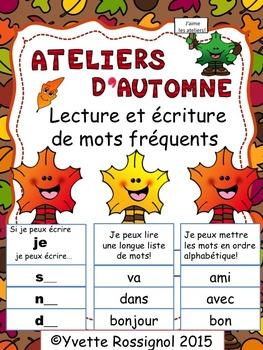 Ateliers d'automne (French printables, lecture, écriture,