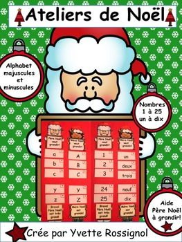 Ateliers de Noël (Alphabet et nombres) French ressource, F