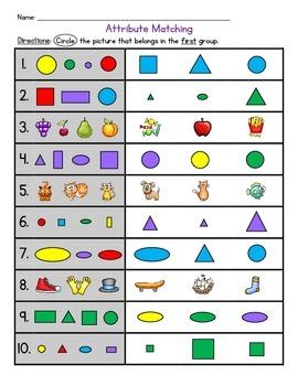 ATTRIBUTES - Quiz