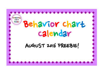August 2016 Behavior Calendar FREEBIE!