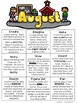 August Early Finishers {Primary} Choice Board