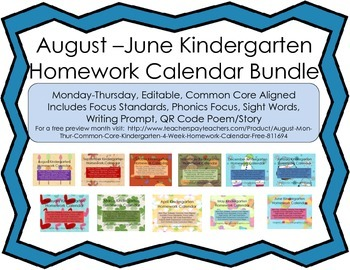 August-June QR Code Editable CCSS Kindergarten Homework Ca