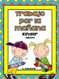 August Kindergarten Morning Work in Spanish Trabajo por la mañana