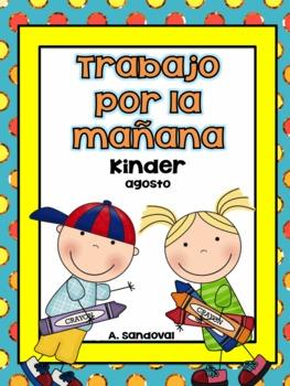 August Kindergarten Morning Work in Spanish... by Angelica ...
