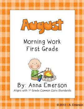 August Morning Work First Grade